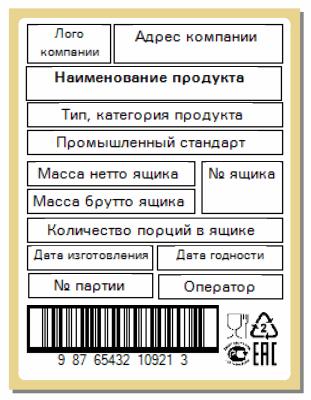 Групповая (на ящик)